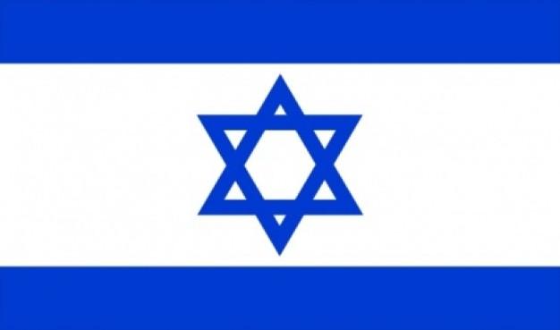o-clip-art-oficial-bandeira-de-israel_419404