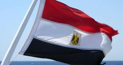 Bandeira-do-Egito-400x214
