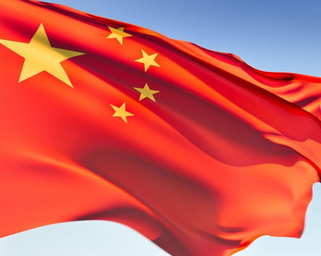 bandeira_da_china