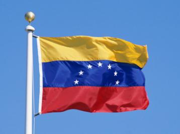 Bandiera-Venezuela-3