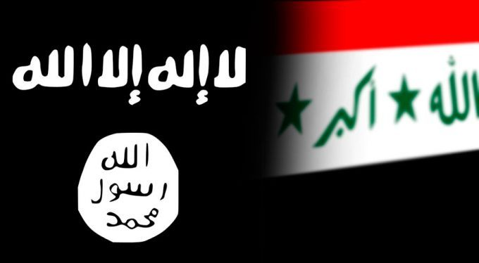 YihadistasIrak_DominioPublico