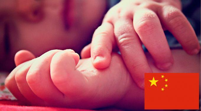 Aborto_China_Dominio_Publico