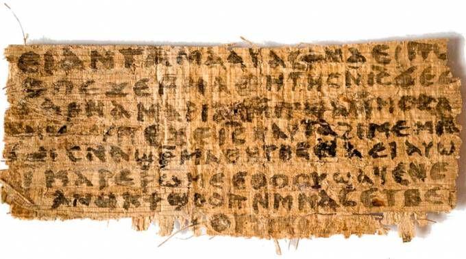 Papiro_DominioPublico_Wikipedia_010716